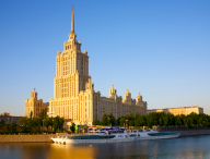 Venue of the Moscow International Security Conference