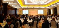 Xiangshan Forum
